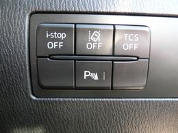 環境と燃費にやさしいアイストップに安全な走行をサポートする横滑り防止機能・車線逸脱警報装置・SBS&SCBS・BSM・GVC・ALH・パーキングセンサーなどなど装備充実☆