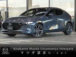 マツダ MAZDA3ファストバック 2.0 20S プロアクティブ ツーリング セレクション デモUP・360°モニ・ナビ・禁煙・衝突軽減B