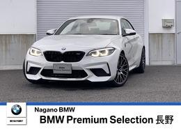 BMW M2コンペティション M DCTドライブロジック harman/kardonサラウンドシステム