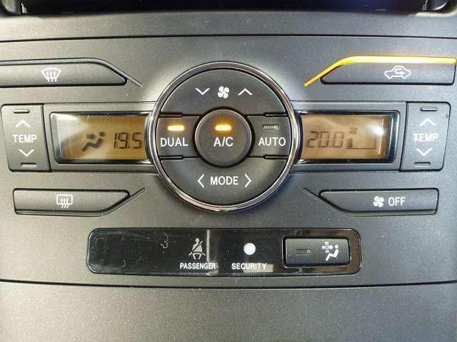 オートエアコンでドライブ中もずっと快適♪