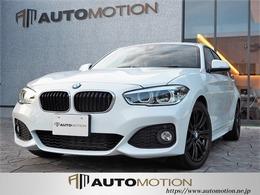 BMW 1シリーズ 118d Mスポーツ パーキングサポート/アルカンターラシート