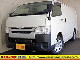 トヨタ レジアスエース 中温冷蔵冷凍車 -7℃から35℃ 保証書 軽油 1t AT