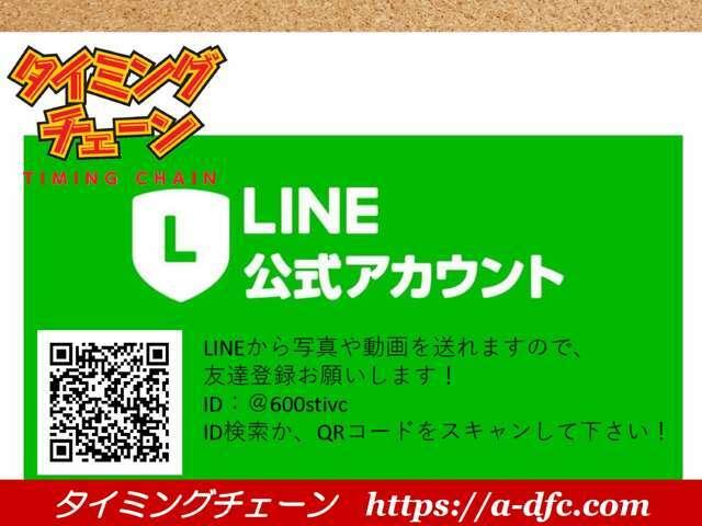 Bプラン画像:LINE@ID:@600stivc ID検索お願いします!LINE@:https://lin.ee/w9DDYNM リンクから友達登録お願いします!※登録後トークをお願いします!