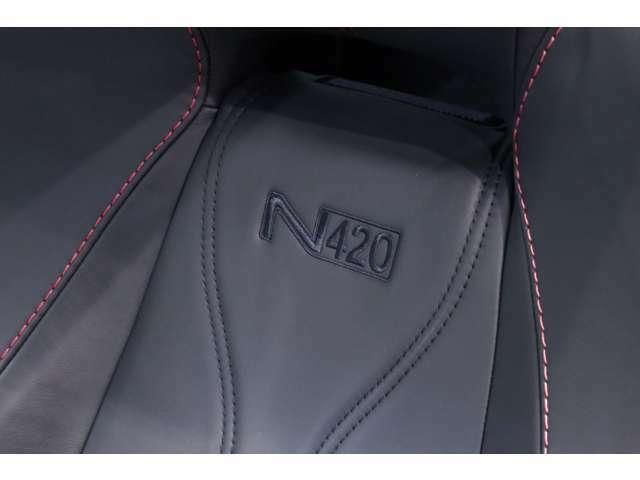 N420専用N420エンボス加工!!