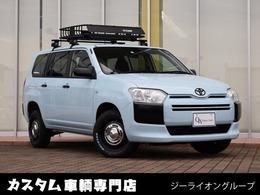 トヨタ サクシードバン 1.5 UL-X リフトアップ セーフティセンス
