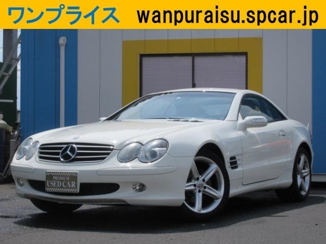 当店のお車をご覧頂きありがとうございます。お客様からのご連絡大歓迎ですので、ぜひお尋ね下さい!