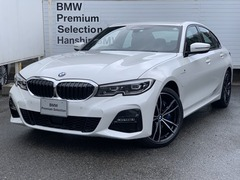 BMW 3シリーズ セダン の中古車 330e Mスポーツ 兵庫県西宮市 483.0万円