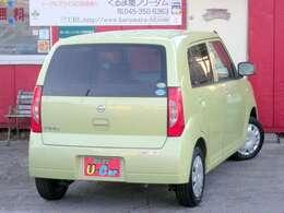 神奈川県内のお客様は新規車検を取得した支払い総額で19.8万円!県外登録や全国納車も格安にて出来ますのでお気軽にお問合せ下さい。http://www.kurumaya-fd.com TEL045-350-6363