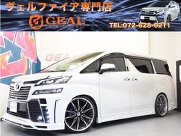 トヨタ ヴェルファイア 2.5 Z Gエディション ZEUSコンプ22AW車高調JBLサンルーフ