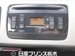 CD・AM/FMチューナー