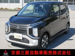 三菱 eKクロス 660 G 届出済未使用車 三菱特別保証延長対象車