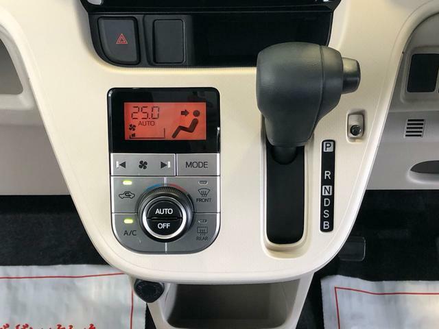 茨城ダイハツU-CARでは、安心してお乗りいただけるように検査・クリーニングを実施しています。