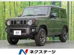 スズキ ジムニー 660 XC 4WD デュアルセンサーブレーキサポート