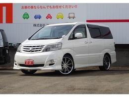 トヨタ アルファード 3.0 V MSリミテッド 4WD メーカーナビTVフルセグ 寒冷地 シアタ