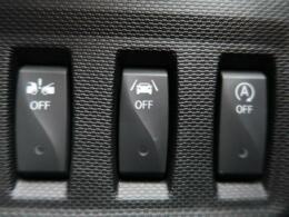 ●レーンキーピングアシスト:『走行中、車線を逸脱した際に警告してくれるセーフティシステムです。』