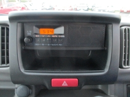 ラジオを聞いてナイスドライブ!