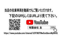 ■YouTubeで動画も見れます。https://www.youtube.com/channel/UCF363TMw3cxtibevvMy0K4Q