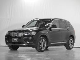 BMW X3 xドライブ20d  xライン ディーゼルターボ 4WD トップ&リアカメラ 革シート 360度画像