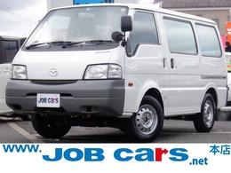 マツダ ボンゴバン 1.8 DX 低床 4WD 2人乗 積載量950kg 電動ミラー Wエアバック