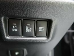 【トヨタセーフティセンス】装備☆!先進の衝突被害軽減ブレーキや車線逸脱警報で安心ですね♪