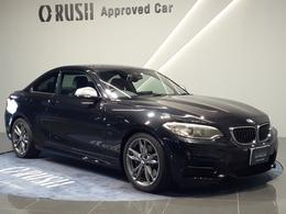 BMW 2シリーズクーペ M235i パーキングサポートPKG 純正ナビ 禁煙車