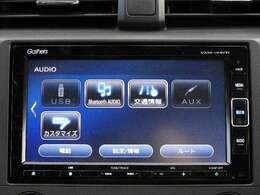 ホンダ純正ギャザズ7インチナビです(VXM-194VFi)。DVD・CD・SDカード・Bluetooth音楽再生・ハンズフリーがご使用できます。高画質・操作しやすい液晶モニターで高音質な音も良いです。