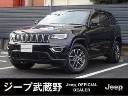 ジープ グランドチェロキー ラレード 4WD 新車保証 純正ナビ ETC carplay対応