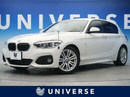 BMW 1シリーズ 118i Mスポーツ ワンオーナー 純正HDDナビ Bカメラ LED