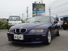BMW Z3クーペ の中古車 2.8 富山県下新川郡入善町 59.0万円