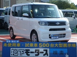ダイハツ タント 660 X スペシャル 純正ナビ・TV付き  届出済未使用車