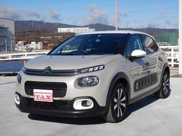 シトロエン C3 セントジェームス Carplay/AnroidoAuto対応 Bカメラ 禁煙車