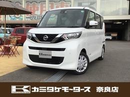 日産 ルークス 660 X 軽自動車・キーフリー・片側電動スライド