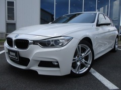 BMW 3シリーズ の中古車 320i Mスポーツ 岐阜県羽島郡岐南町 190.0万円