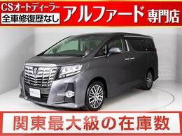 トヨタ アルファード 3.5 SA Cパッケージ 禁煙車 黒H革 EXシート 10型デカナビ