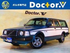 ボルボ 240エステート の中古車 GL 神奈川県相模原市南区 277.9万円