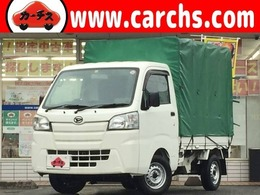 ダイハツ ハイゼットトラック 660 スタンダード 3方開 パワステ/エアコン/ラジオ/禁煙車
