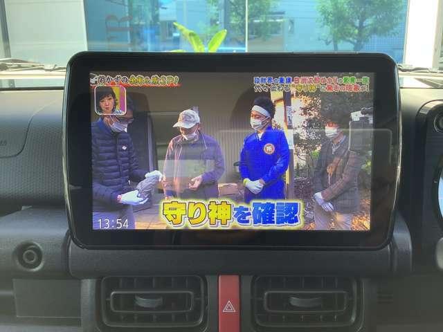 画面が大きく見やすい9インチナビを搭載!フルセグTVで画質もよく快適に見れます!