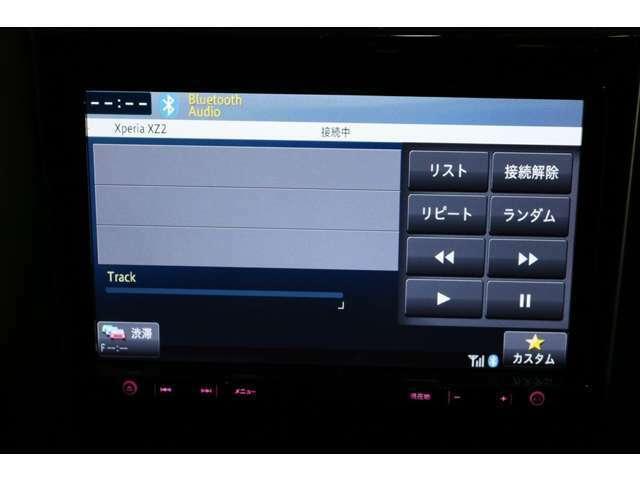 【 Bluetoothオーディオ 】スマホなどに保存したお気に入りの音楽を無線にて楽しむ事ができます。