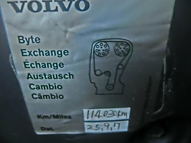ボルボは自動車です。必ずメンテナンスが必要な時が訪れます。その時こそが、ドクターVの真価を発揮する時です。車検のお見積を見て、予想以上にお手頃のためか、驚かれるお客様が沢山いらっしゃいます。