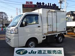 ダイハツ ハイゼットトラック 冷蔵冷凍車-5℃設定 2コンプレッサ 4枚リーフサスペンション 両側スライドドア
