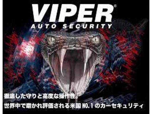 Bプラン画像:バイパーセキュリティのインストール!!大事な愛車の防犯にハイグレードなセキュリティを・・・いたずら、車上荒らし、盗難、防犯性は勿論。連動、アンサーバック機能などでお車の高級感もアップします!
