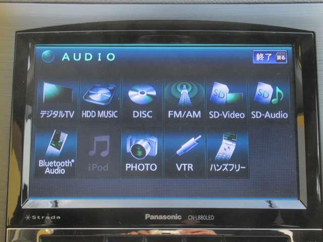 便利な一体型HDDナビ付きです! ルート案内はもちろん多機能なオーディオ付きです♪