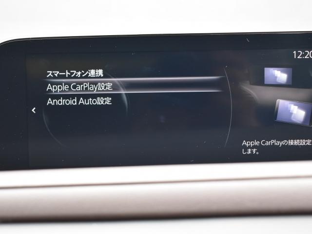 Bluetooth・AndroidAuto・AppleCarPlayお手持ちの機器と接続して楽しいカーライフをお楽しみください。