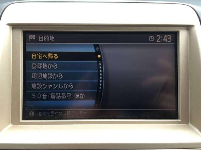全国配送可能。北海道から沖縄にお住まいのお客様まで、電話一本で全国対応致します。