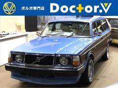 ボルボ 240エステート の中古車 240ワゴン 神奈川県相模原市南区 209.8万円