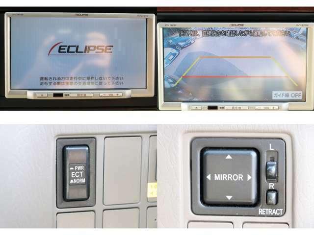 エクリプスナビ フルセグTV DVD・CD再生 AUX接続 バックカメラ