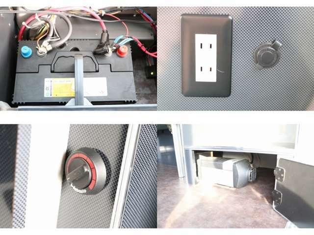 サブバッテリー 走行充電 インバーター FFヒーター