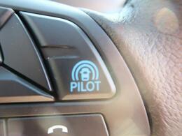 日産特有ののプロパイロット機能付き!安心で安全なドライブをお楽しみいただけます!