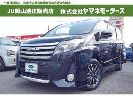 トヨタ ノア 2.0 Si 純正ナビTV 両側パワースライドドア