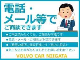 VOLVO SELEKT 新潟では常時15台以上の認定中古車を展示しております☆